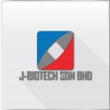JBSB Box